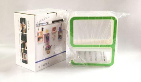 (預購e) 數字9造型無痕置物收納盒