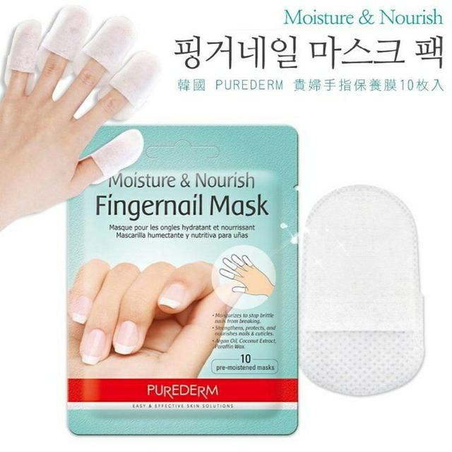 韓國 Fingernail Mask 貴婦手指保養膜 (10入/包)