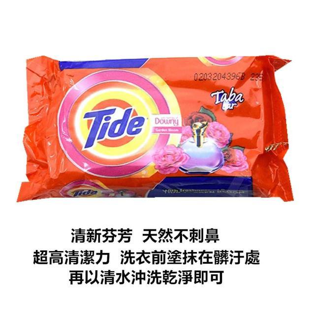 Tide 汰漬 潔淨洗衣皂-夢幻香水125g*3個