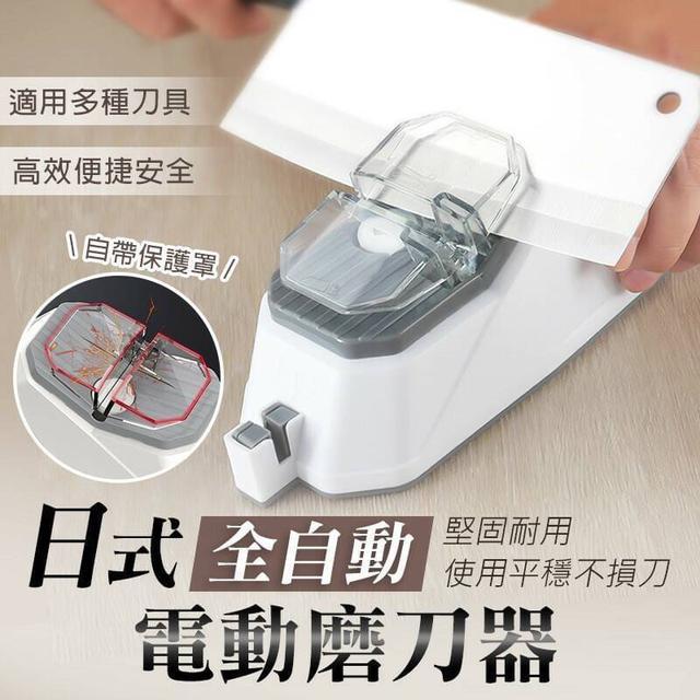 【十年磨一刀 今朝露鋒芒】料理職人指定 日式電動磨刀器 10秒磨刀 雙面磨刃