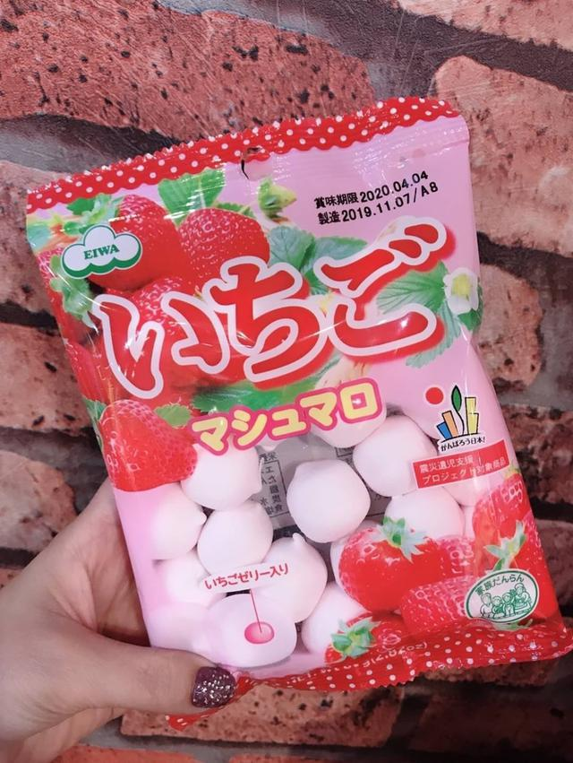 日本依華夾心棉花糖-草莓味80g