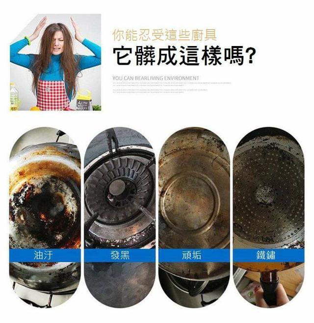 (預購S) G368 - 廚房去汙洗黑鍋一噴淨清潔劑(一組兩瓶)