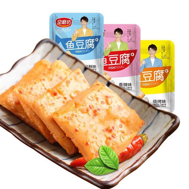 ✨大陸零食-魚豆腐✨