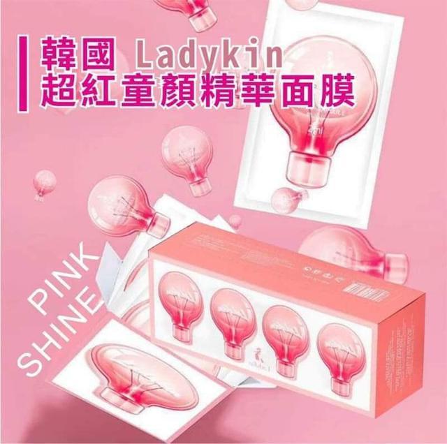 現貨+預購 韓國夯品  ladykin 小燈泡童顏精華液 2ml*120片