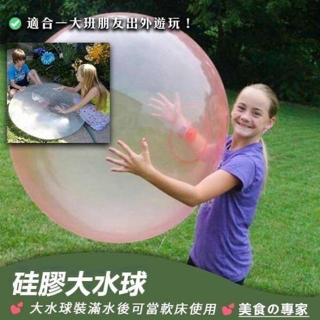 ✅預購⭐️ 🔴硅膠小水球