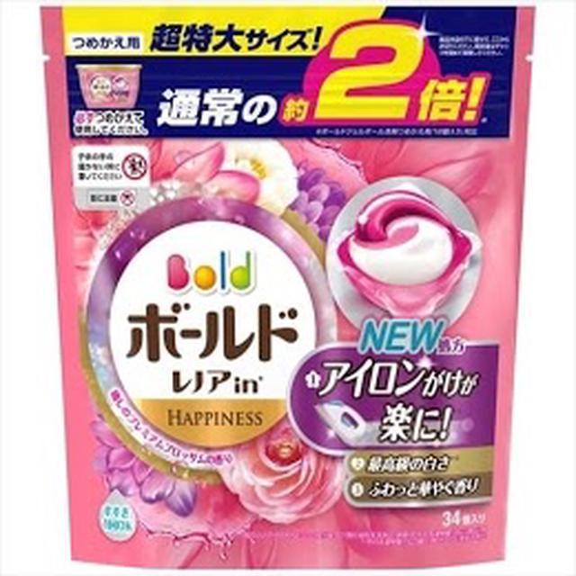 P&G 牡丹香洗衣球 (箱購)