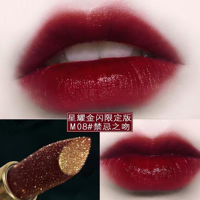 星耀網紅同款口紅不掉色可用唇釉唇膏套裝保濕滋潤 #彩妝