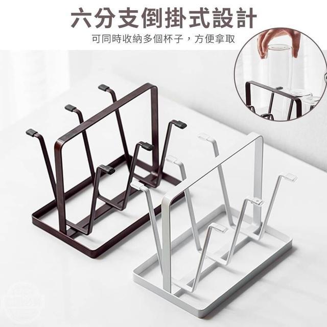 鐵藝簡約瀝水杯架(6杯)