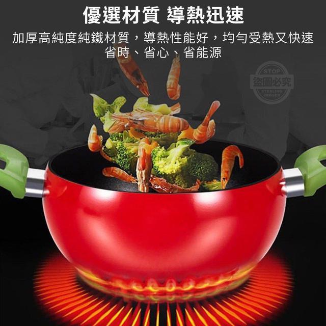 Y✨多用途番茄造型不沾湯鍋✨(下單後20-40天到貨)