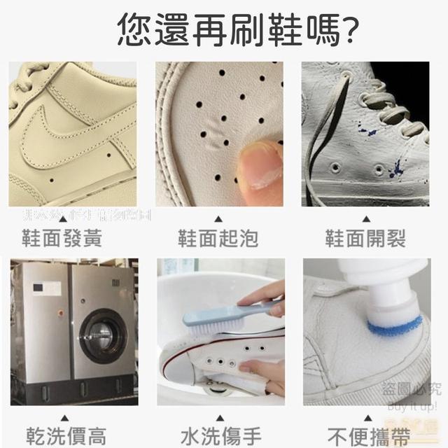 小白鞋擦鞋神器(+1就是5包)