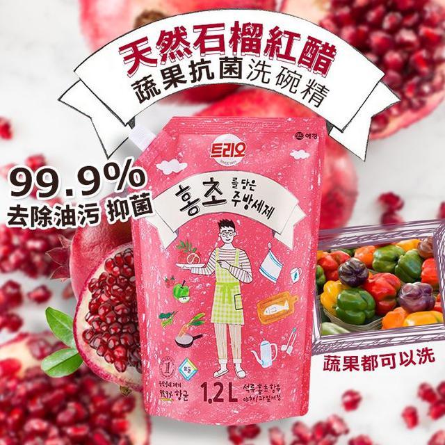 韓國國民石榴紅醋洗碗精補充包 1200ml