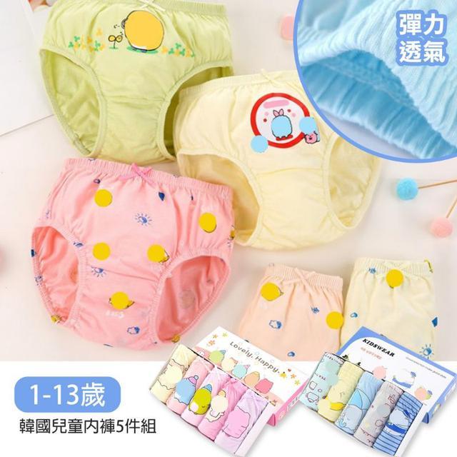 韓國兒童內褲 角落生物卡通 純棉三角內褲5件組~1-13歲寶寶大中小男女童