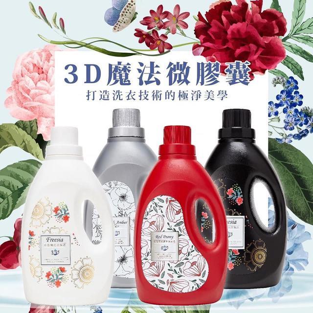 香氛魔法 打造洗衣技術的極淨美學*6瓶