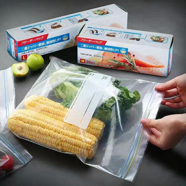 ☁️福利保鮮袋 超級福利組
