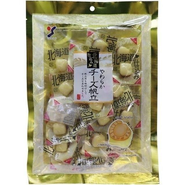 日本製北海道帆立貝