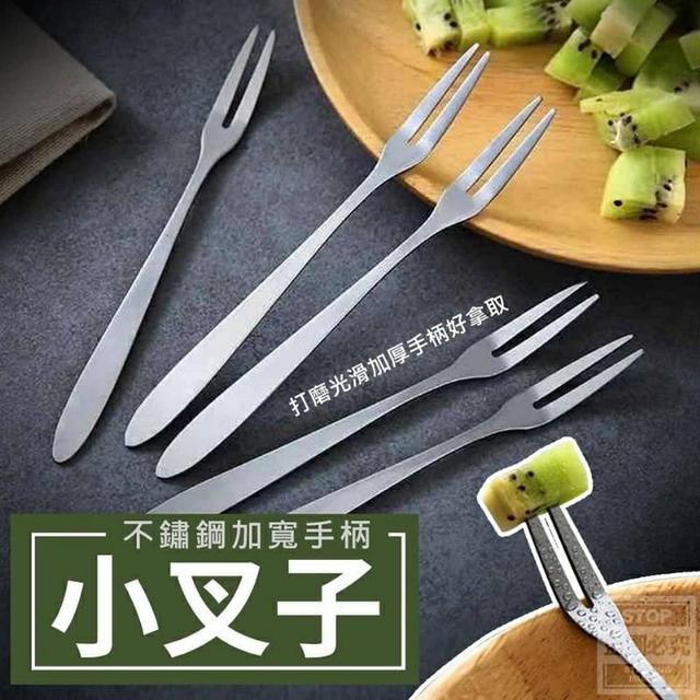 不鏽鋼加寬手柄小叉子(20入