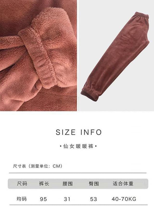 (預購)休閒暖暖褲