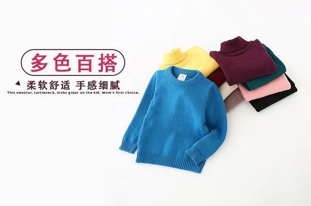 兒童圓領百搭針織毛衣 TP19013