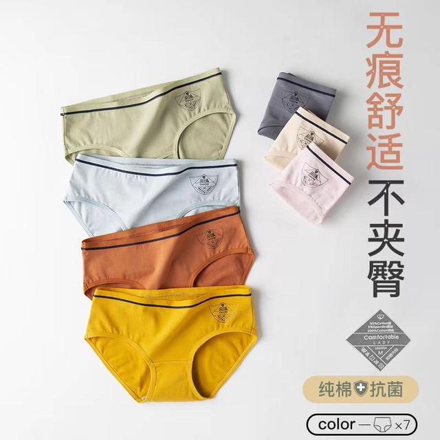 無印良品新款 無痕舒適不夾臀內褲