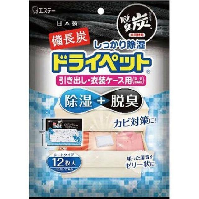 日本ST備長炭除濕小包12入