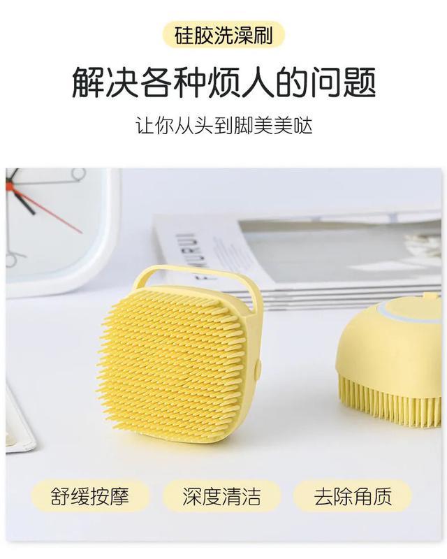 抖音同款成人兒童硅膠洗澡刷沐浴刷可灌裝液體80ml淋沐衛浴球刷擦
