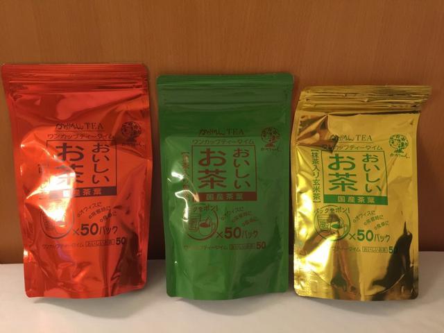 日本必買 國產宇治茶包伴手禮
