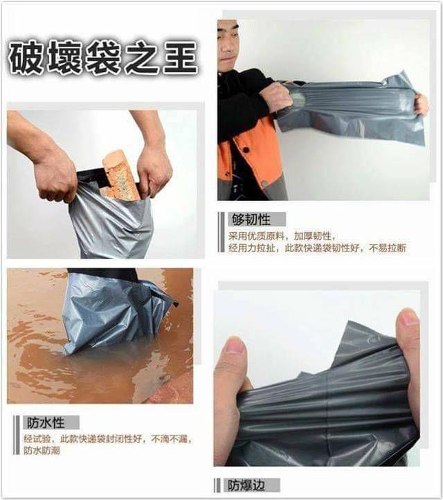 網拍超低價破壞袋100個/組