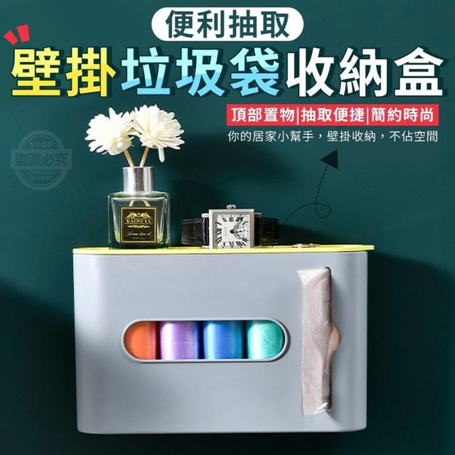 (O)預購 便利抽取壁掛垃圾袋收納盒