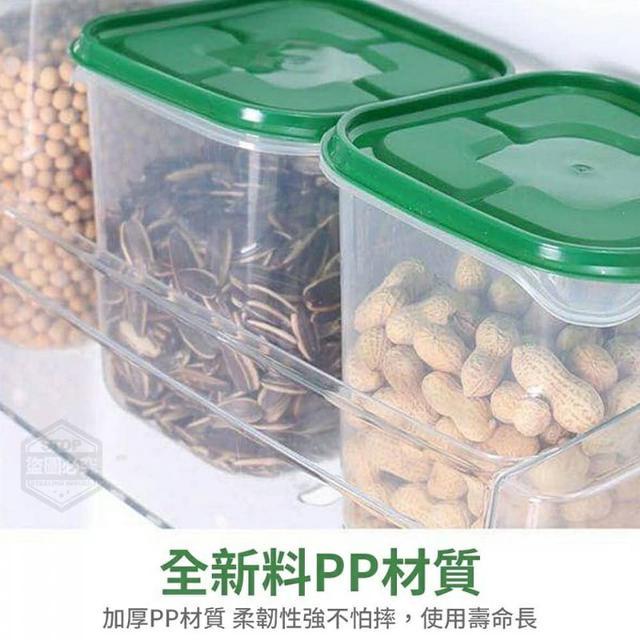 多功能密封儲物保鮮盒