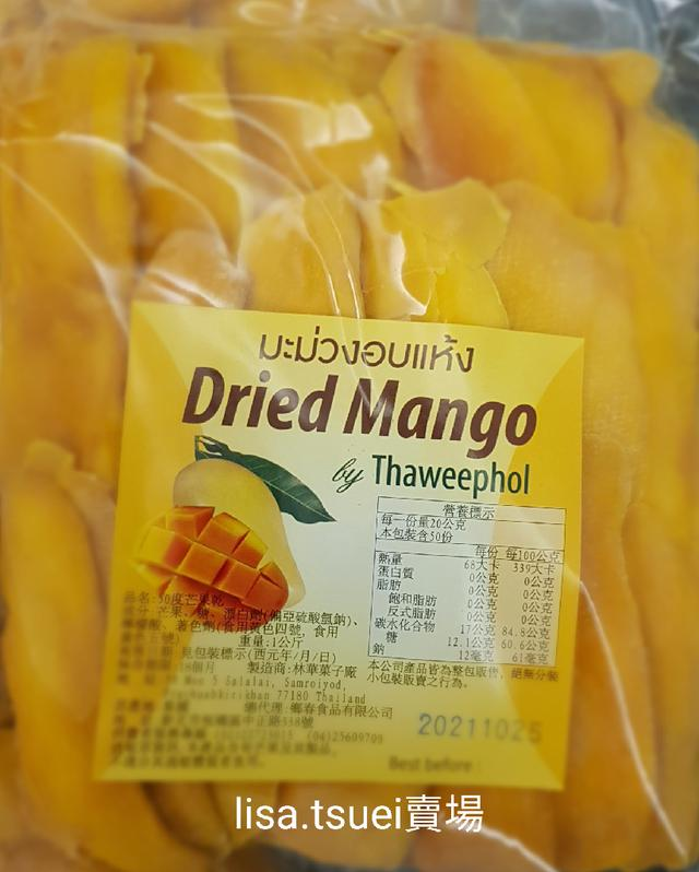 😊Dried Mango 50度芒果乾 1kg