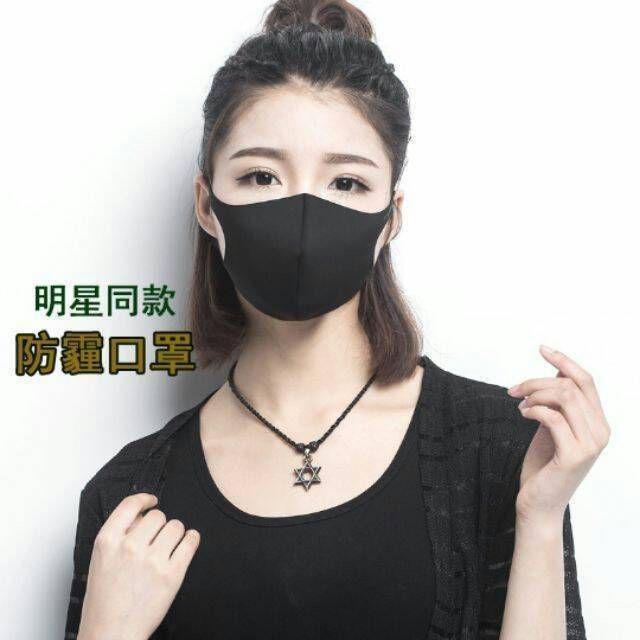 3D立體口罩