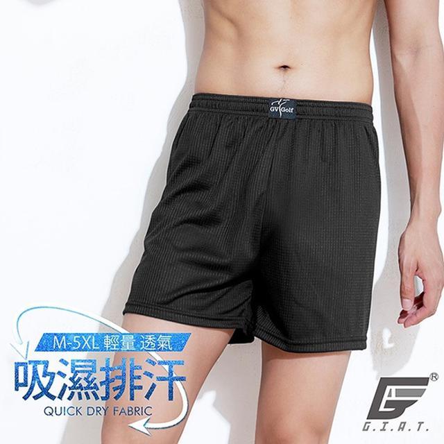 台灣製日常尺碼吸濕排汗平口褲(3色各1入/組)