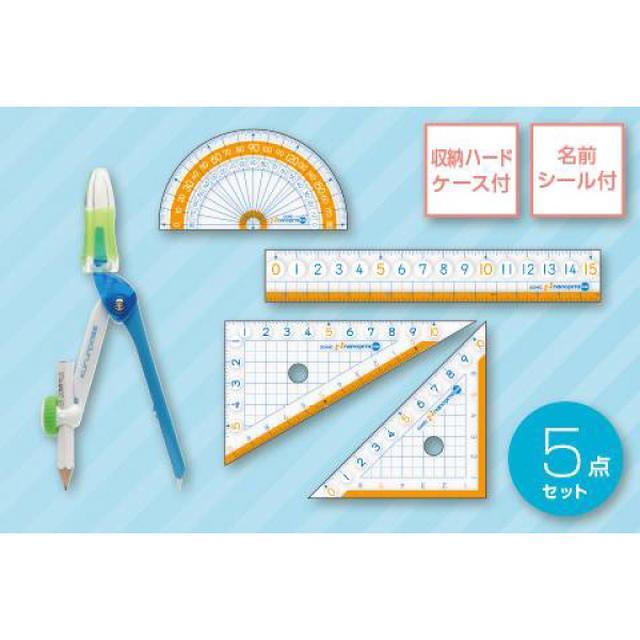 日本SONIC測量尺規組(SK-7886)【收單日10/25】14-25工作天不含例假日