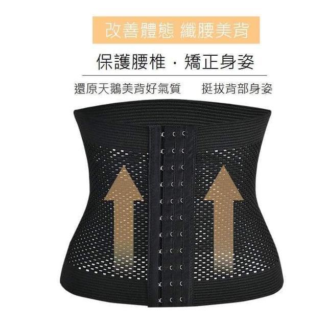(預購s)超彈力無痕透氣收腹三排束腰帶