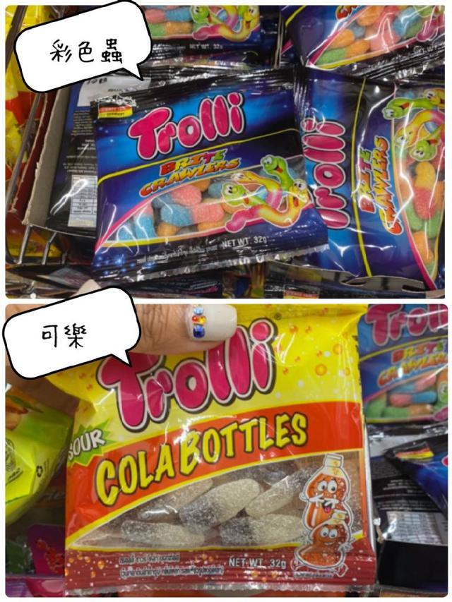 Trolli軟糖-彩虹蚯蚓/可樂32g*5