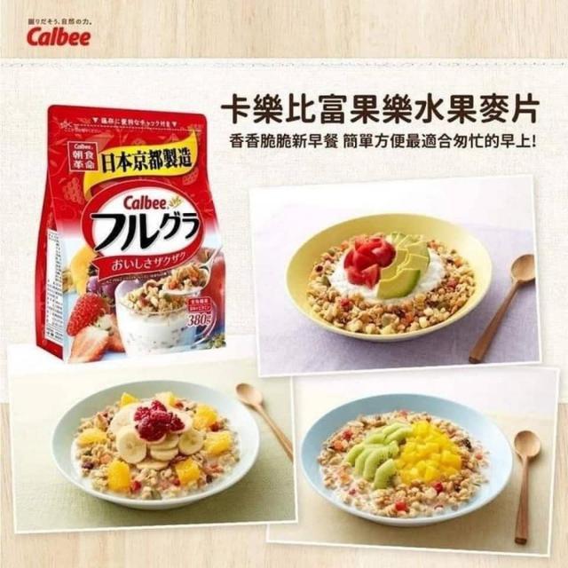 現貨 日本Calbee-卡樂比水果麥片380g