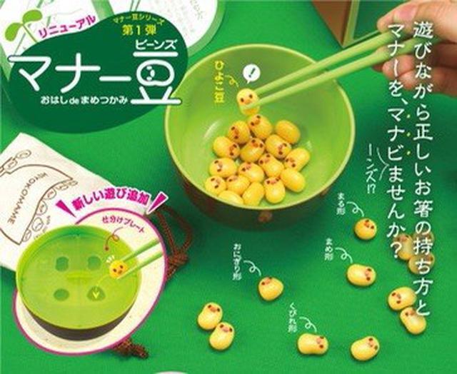 日本空運 EyeUp 小雞豆豆 筷子夾豆大顆粒親子玩具