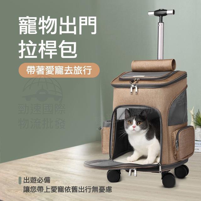 寵物拉桿包寵物推車戶外出包寵物行李箱萬向輪拉桿箱寵物後背包寵物包包貓背包寵物外出