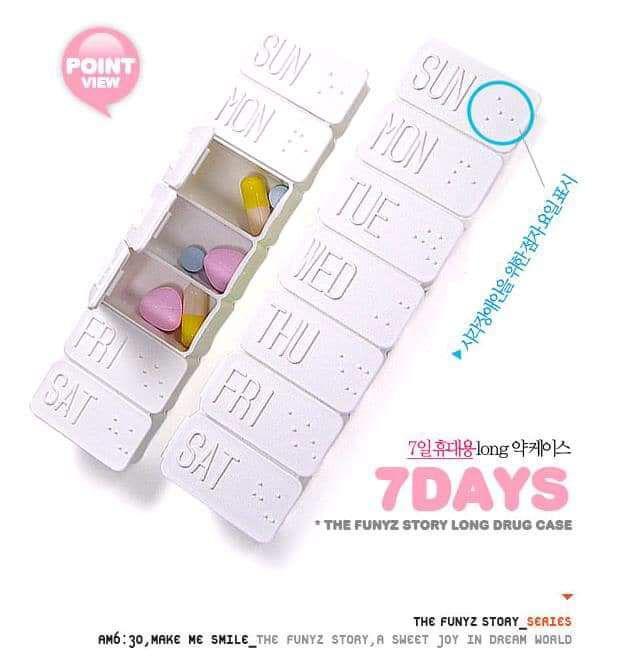 (預購S) 韓國多功能一周7天藥盒首飾小物盒