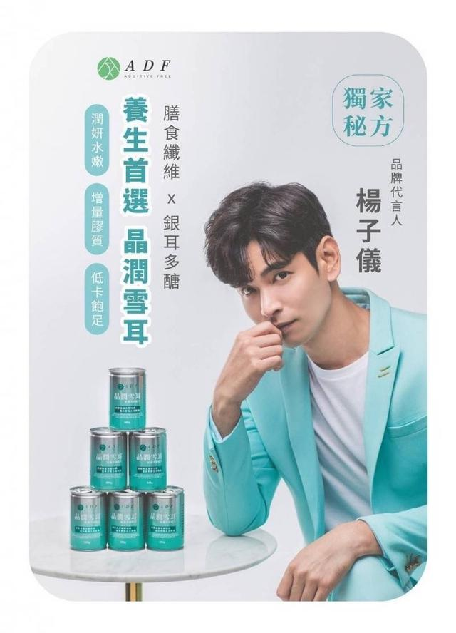 廠商現貨ADF晶潤雪耳2.0版(18瓶/箱)
