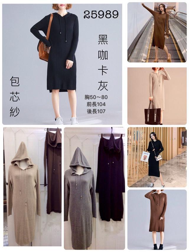 10/9 五分埔  🍒現貨+預購