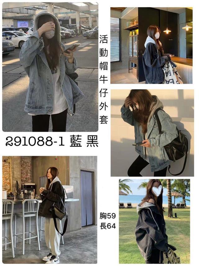 9/22 五分埔  🍒現貨+預購