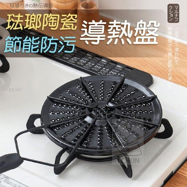 琺瑯陶瓷節能防污導熱盤