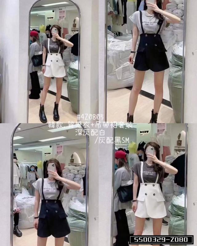 正韓女裝 質感吊帶裙套裝+衣服