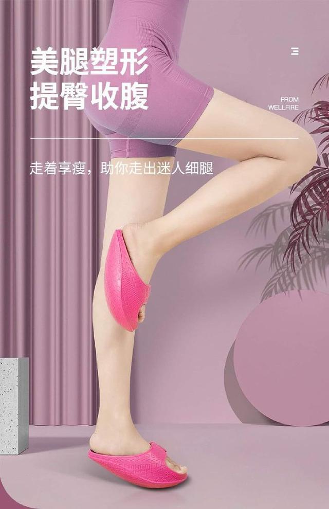 (預購s+) C019-塑身提臀瘦腿搖搖鞋