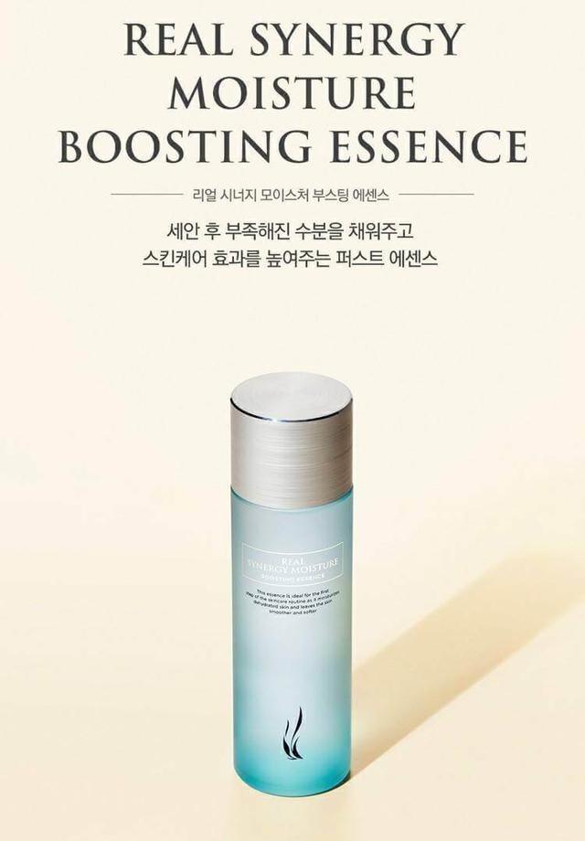 韓國 A.H.C 淨萃能量保濕精華水 130ml