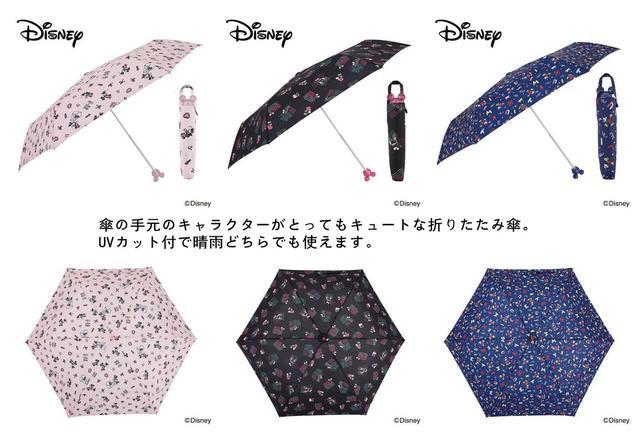 日本迪士尼米奇米妮晴雨兼用摺疊傘~