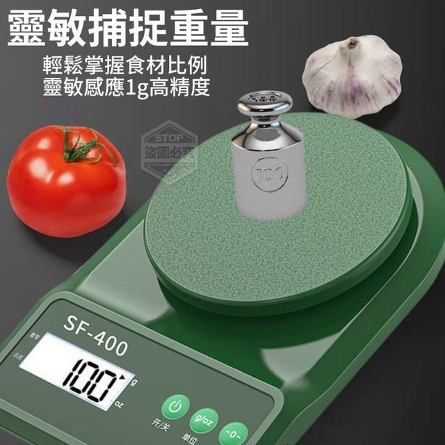 預購 超精準萬用料理電子秤