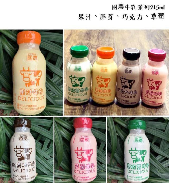 國農牛乳PP瓶  215ml