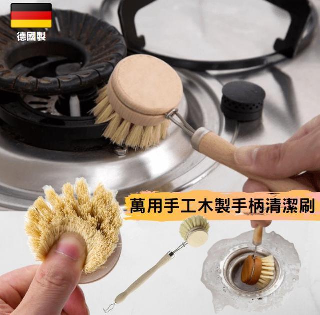 限量廠商現貨_德國 萬用手工木製長柄馬毛清潔刷
